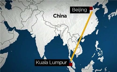 The Malaysia Airlines flight was on its way from Kuala Lumpur to Beijing.