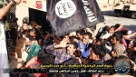 ISIS Claims Massacre of Iraqi Soldiers048